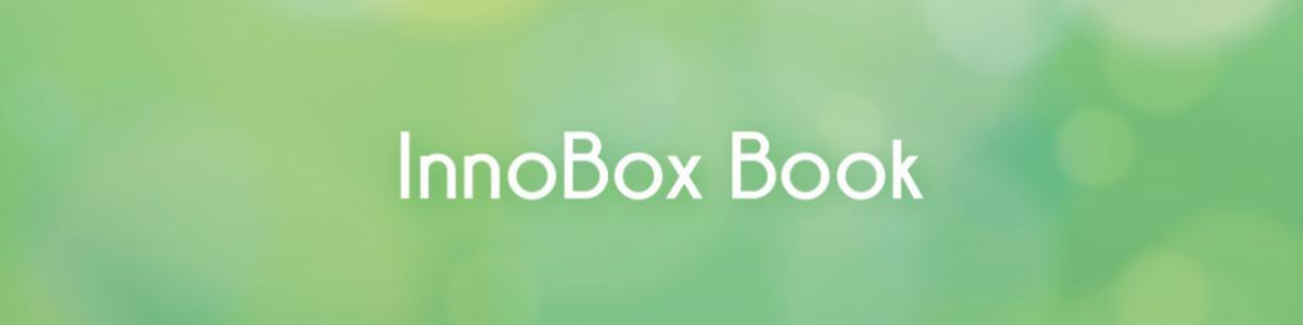 Capture InnoBox book banner