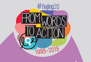 Beijing+20 For a feminist Europe banner